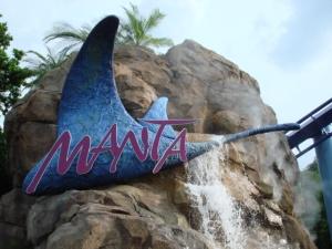 Sea World Orlando 7-5-09 007 (2)